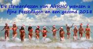 IMG AirRHO Stewardess Xmas