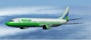 air4dac b7374 bonair