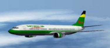 air4dac b7374 salvadroair